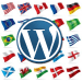 Rendre son site WordPress multilingue avec qTranslate