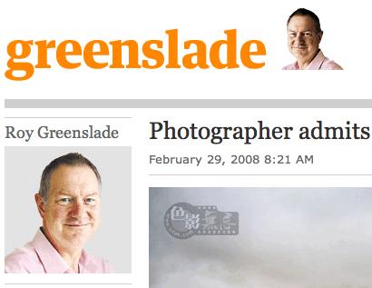 Greenslade blog