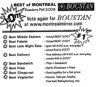 Boustan BOM flyer