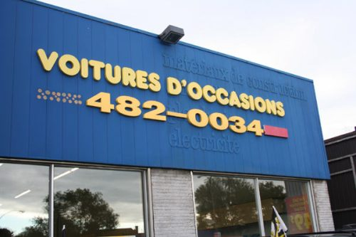 This used car dealership used to be a hardware store