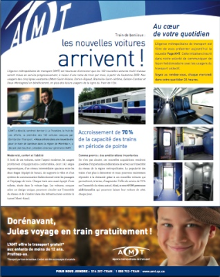 First edition of La Page AMT, August 26, 2009