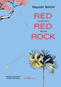 red-red-rock