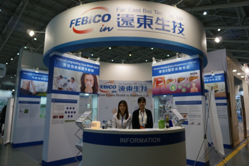 Febico Booth