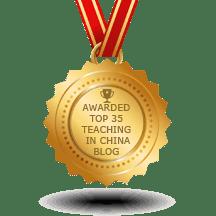 Teaching in China Blogs