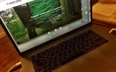 Как мы отсудили у Apple новый MacBook Pro