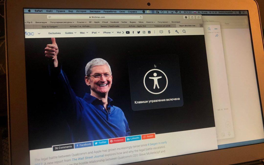 «Неработающая клавиатура» — ловушка для неосторожного пользователя macOS
