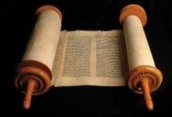 Holy Trinity - Scroll