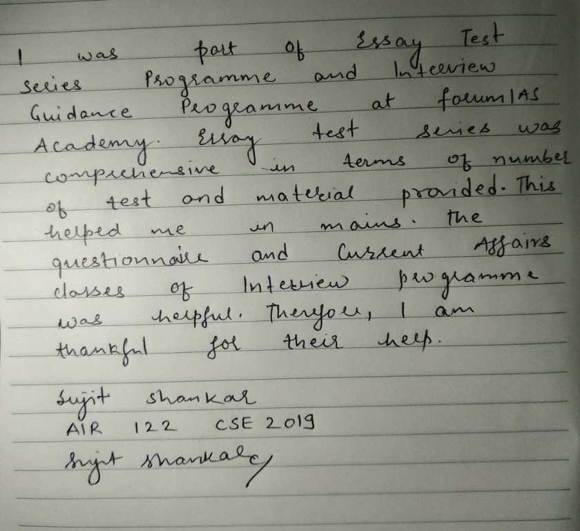Sujit Shankar, AIR 122, CSE-2019