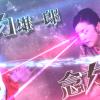 NHKの10分ドラマ「念力家族」シーズン2が個性的すぎておもしろい
