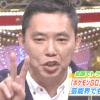 太田、肉眼でポケモンを見つける