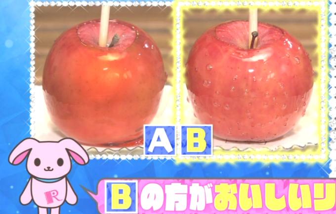 おいしいリンゴ飴