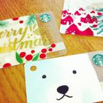 スタバカード「クリスマス」2016年今日から発売!