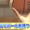 バスケのシュートを決める4つの方法