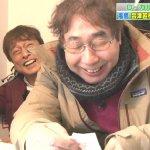 ローカル路線バス乗り継ぎの旅!第25弾.太川と蛭子が卒業!「福島~秋田」バス旅らしく最後はゴールできず。新田恵利が文句ばかり言ってて天然すぎた。