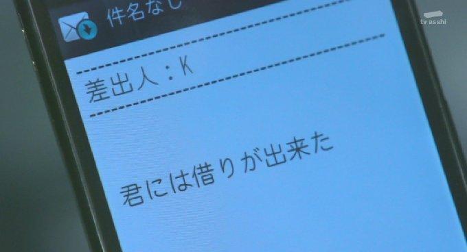 神戸からのメール
