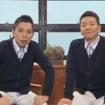 無料配信「太田上田」がおもしろい