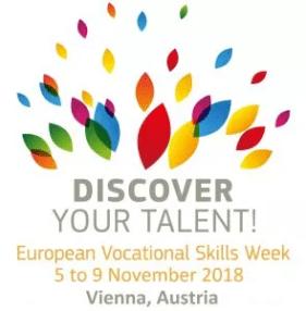 Logotipo de la Semana Europea de la Formación Profesional