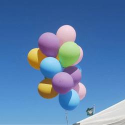 Host a balloon raffle to raise money