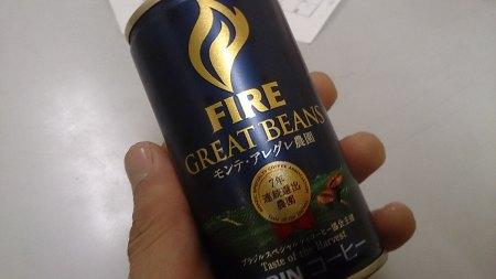 FIRE グレートビーンズ モンテ・アグレ農園