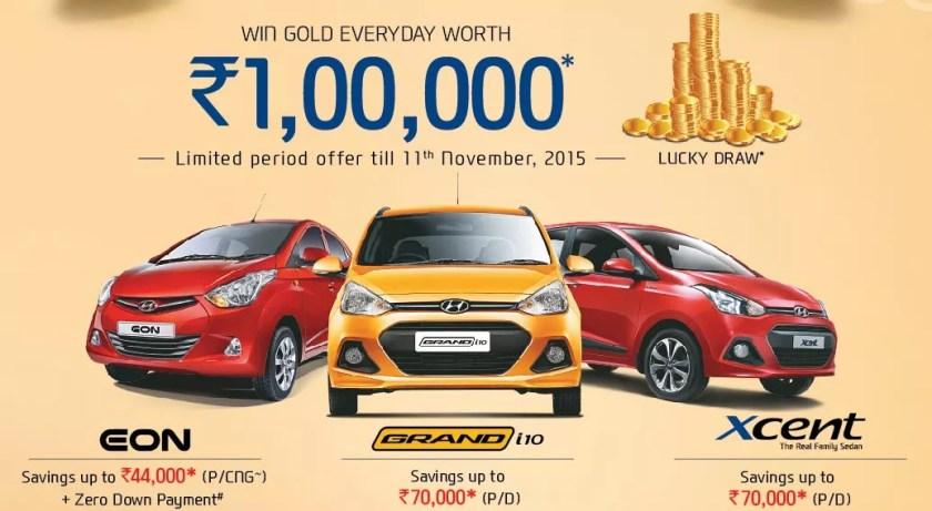 Diwali  Car Offers