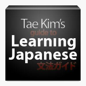 tae-kim