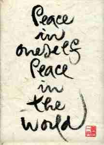 peace-in-oneself