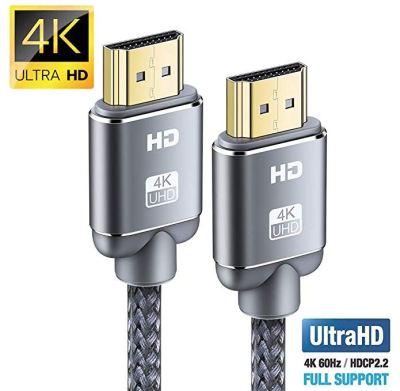 câble HDMI 4K HDR