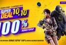 POINT BLANK BONUS TOPUP 100%