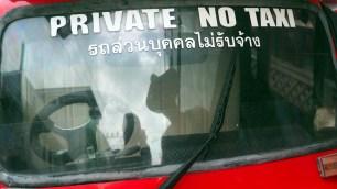 žiadny taxík