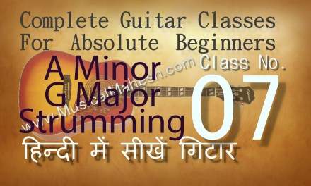 Secret Guitar Lessons For Beginners In Hindi: 7 (A Minor & G Major Chords + Strumming 1)