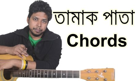 Tamak Pata by Ashes – Chords