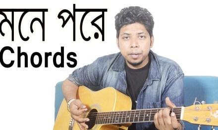 Mone Pore – Warfaze Bangla Songs Easy Chords