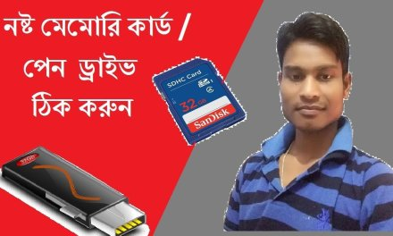 Repair Damaged/ Corrupted/ Write Protected   PEN DRIVE/ MEMORY CARD