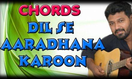 Dil Se Aaradhana Karoon Main || Guitar Lesson || Hindi Christian Song