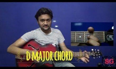 D Major Chord guitar lesson how to play || Hindi