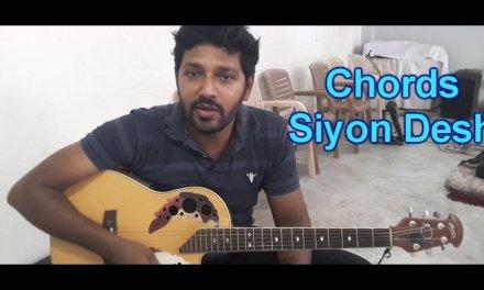 Siyon Desh Hamara Hai Desh || Guitar Lesson || Hindi Christian Song