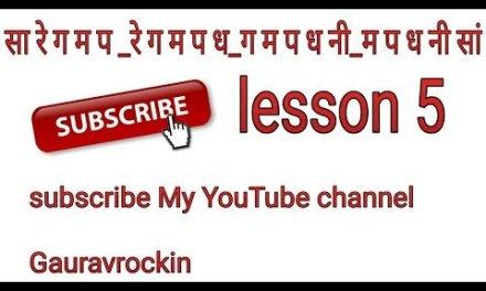 how to play sargam on guitar hindi lesson 5 [सा रे ग म प_रे ग म प ध_ग म प ध नी_म प ध नी सां]