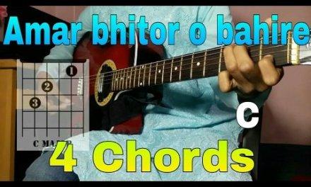 Amar bhitor o bahire easy guitar lesson