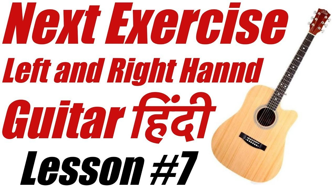 Next Exercise For Left And Right Hand Hindi Guitar Lesson 7