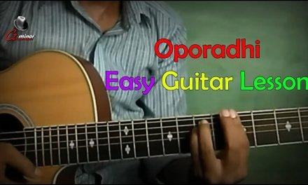 Maiya re maiya re tui oporadhi re guitar cover
