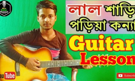 Lal Saree Poriya Konna ||sohag||-Easy Guitar Chords/Lessons/Tutorial/Guitar Cover..By-Merajul