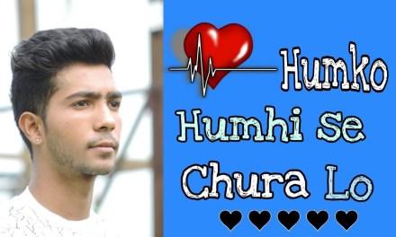 Humko humhi se chura lo Guitar lesson/leads/#desi_guitar_World