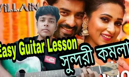 Shundori Komola (সুন্দরী কমলা) | Easy Guitar Lesson | Villain | Armaan malik | Antara || SVF