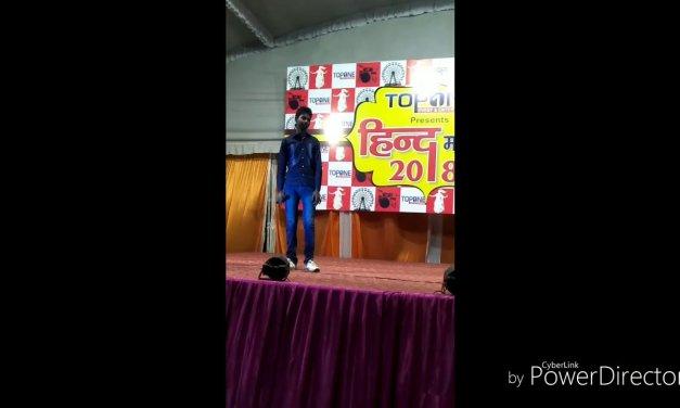 Kabhi jo badal barse cover song by ashish