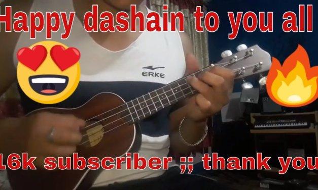 Dashain Tihar – Sugam Pokharel   ukulele instrumental   Guitar cover