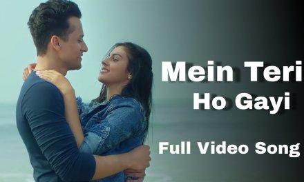 Main Teri Ho Gayi   Millind Gaba   Latest Romantic Punjabi Song 2018   Female Version  