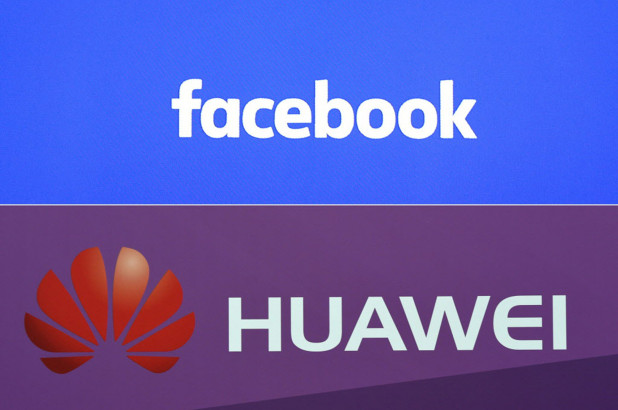 Did Facebook share data with the Chinese government?