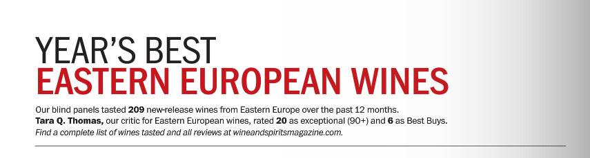 6 Georgian Wines Receive 90 Points In Wine Spirits Magazine Georgian Wine House Blog News Events And Musings On Georgian Wine