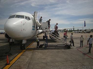110107ブエノスアイレス・アエロパルケ国内線空港に下りる