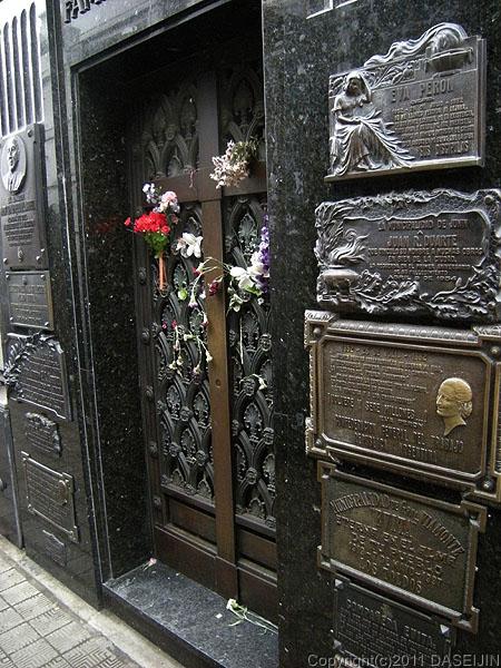 110108ブエノスアイレス・レコレータ墓地エビータの墓